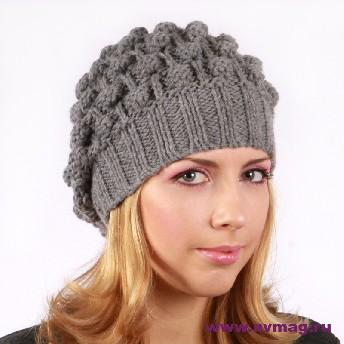 теплая объемная вязаная шапка.